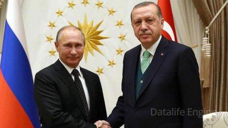 Putin və Ərdoğan Əfqanıstanla bağlı ikitərəfli koordinasiyanı gücləndirmək barədə razılığa gəlib